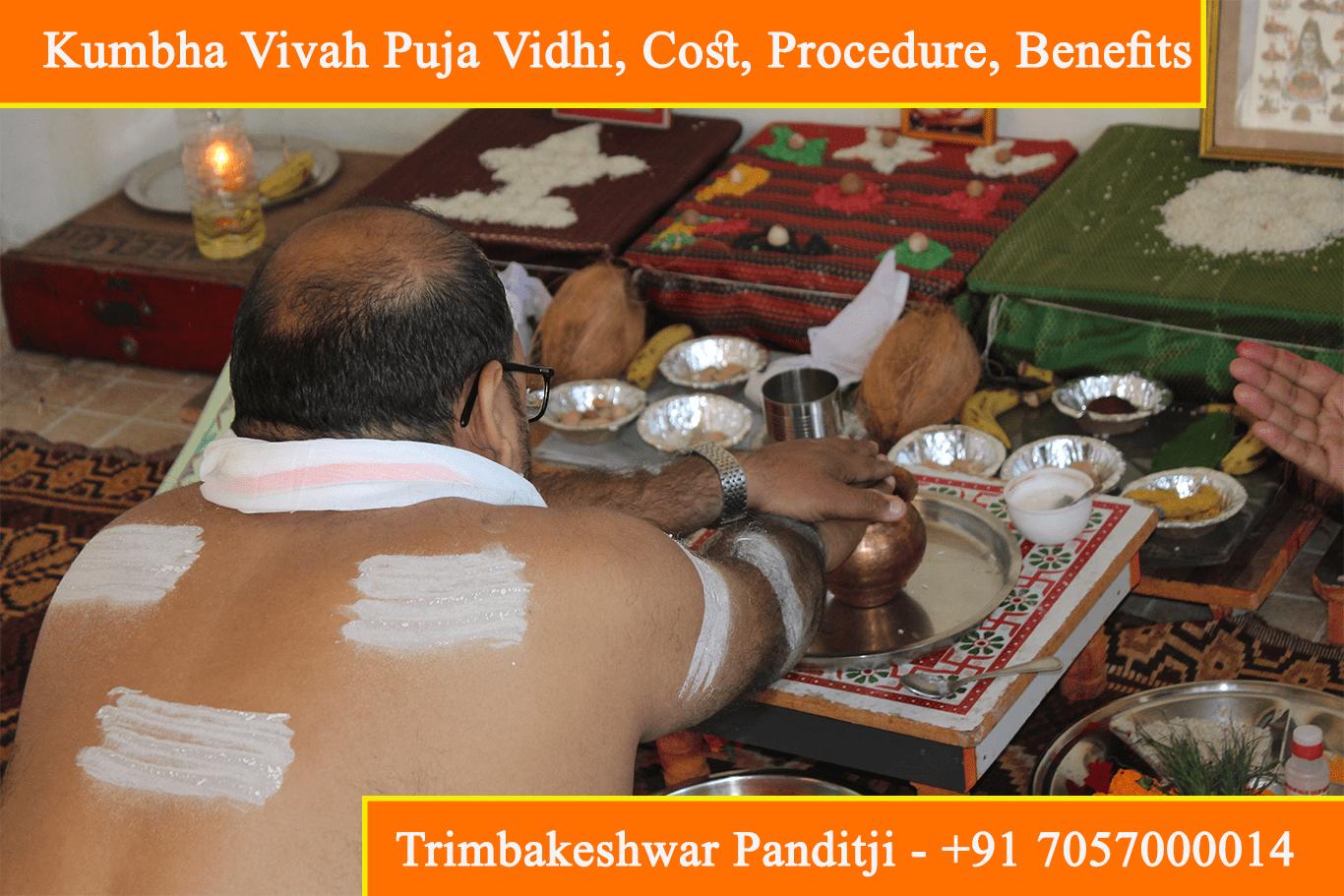 Kumbha Vivah Puja Vidhi, Cost, Procedure, Benefits and Reasons